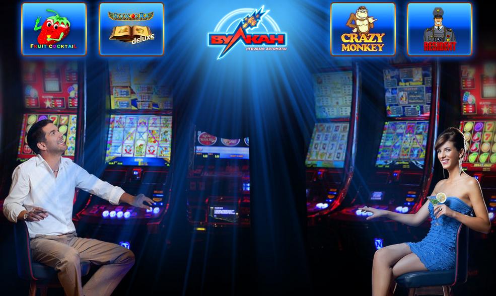Игра в казино вулкан бесплатно слот автоматы resident evil