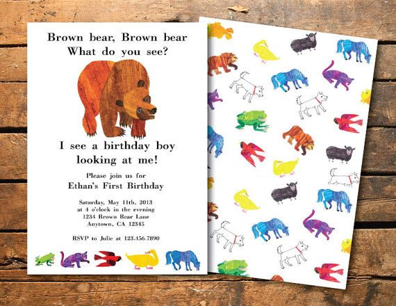 Instant Download Brown Bear Eric Carle Inspired By Smashcakeandco Brown Bear Brown Bear Birthday Boy Birthday Parties