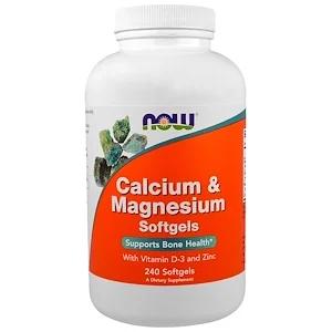 Now Foods كلسيوم ومغنسيوم مع فيتامين د3 والزنك 240 كبسولة هلامية Calcium Magnesium Now Foods Magnesium