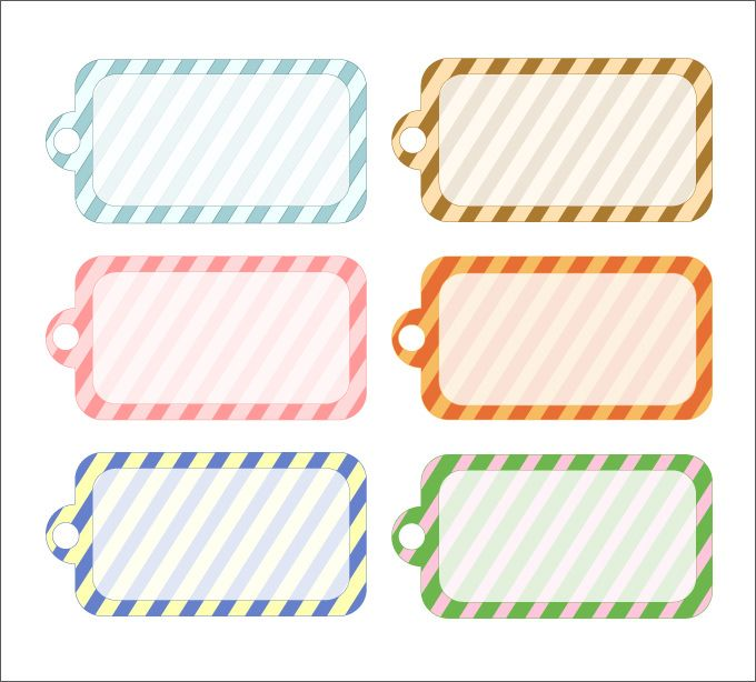 tags for presents templates gift tag template free premium - download free gift certificate template