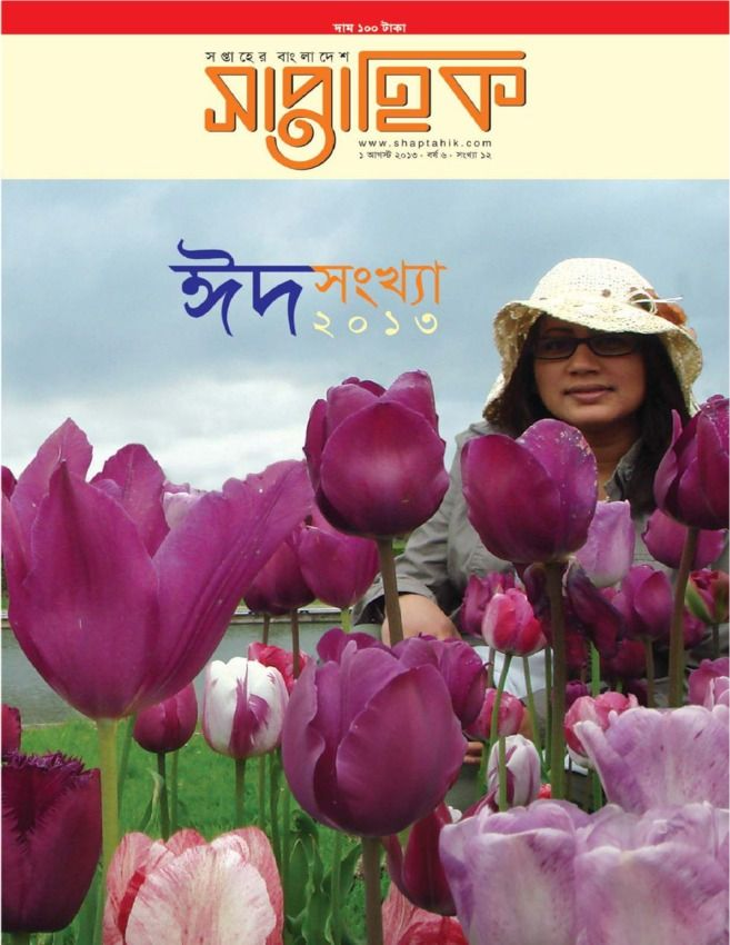 Chitralekha marathi marathi magazine buy, subscribe, download.