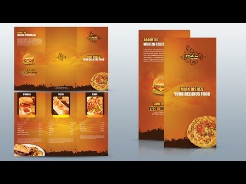 Create a Tri fold Restaurant Brochure Photoshop Tutorial - YouTube - software brochure