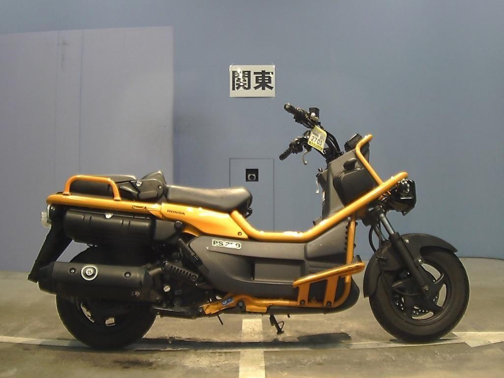 2004 honda ps250 ruckus yellow fresh from japan! only £3500! retro ...