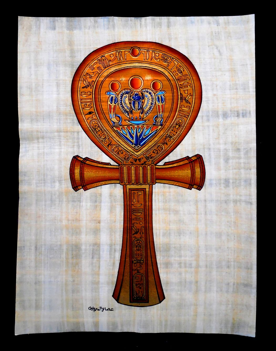 Ankh ancient egyptian papyrus painting ancient egyptian art ancient egyptian art on egyptian papyrus ankh key of life or the key of the nile buycottarizona Images