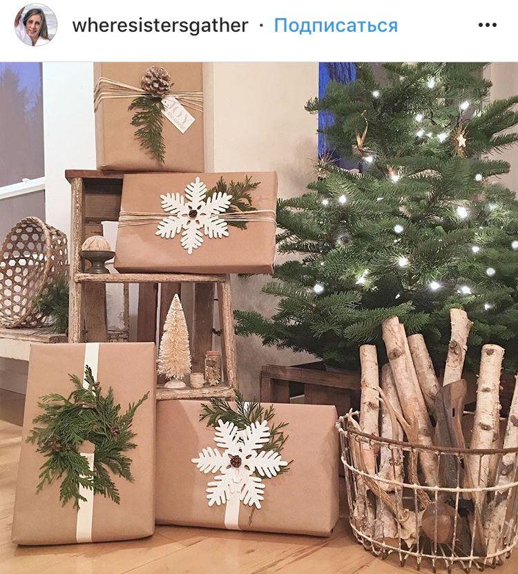 Pin von Alexandra Müller auf Geschenkverpackung | Pinterest ...