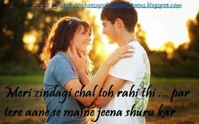 Dating status hindi