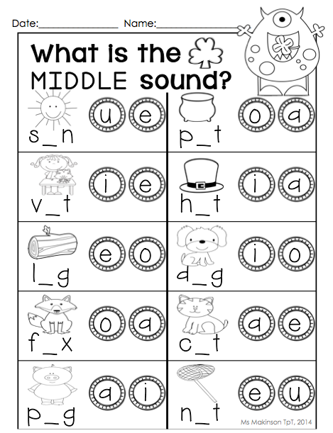 March Printables - Kindergarten Literacy and Math | grammer ...
