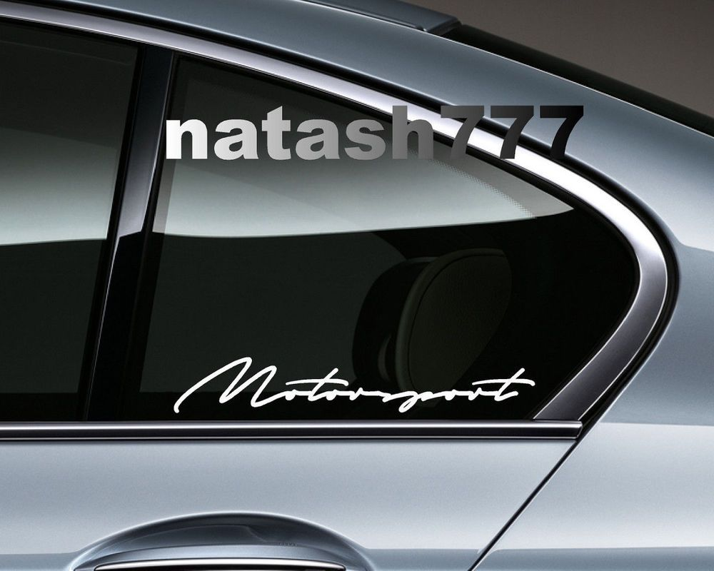 Motorsport performance racing sport car window vinyl decal sticker emblem white natash777