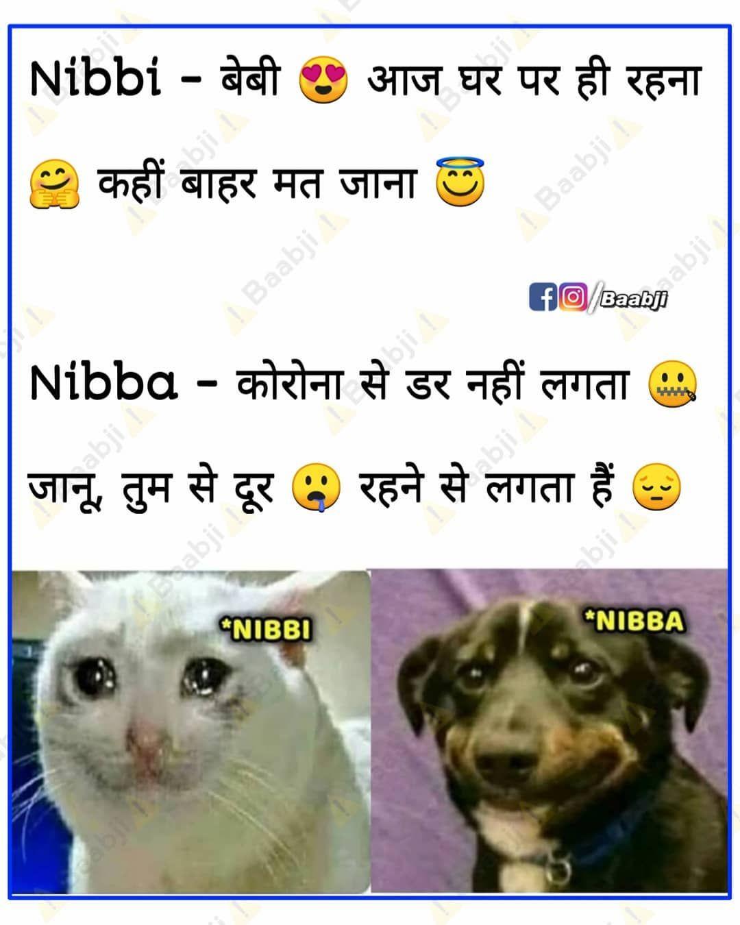 Nibba Nibbi Desimeme Desifun Indianjokes Hindimemes Hindijoke Viralmeme Latestmeme Indianmemestore Jokesinhindi Jokes In Hindi Indian Jokes Memes