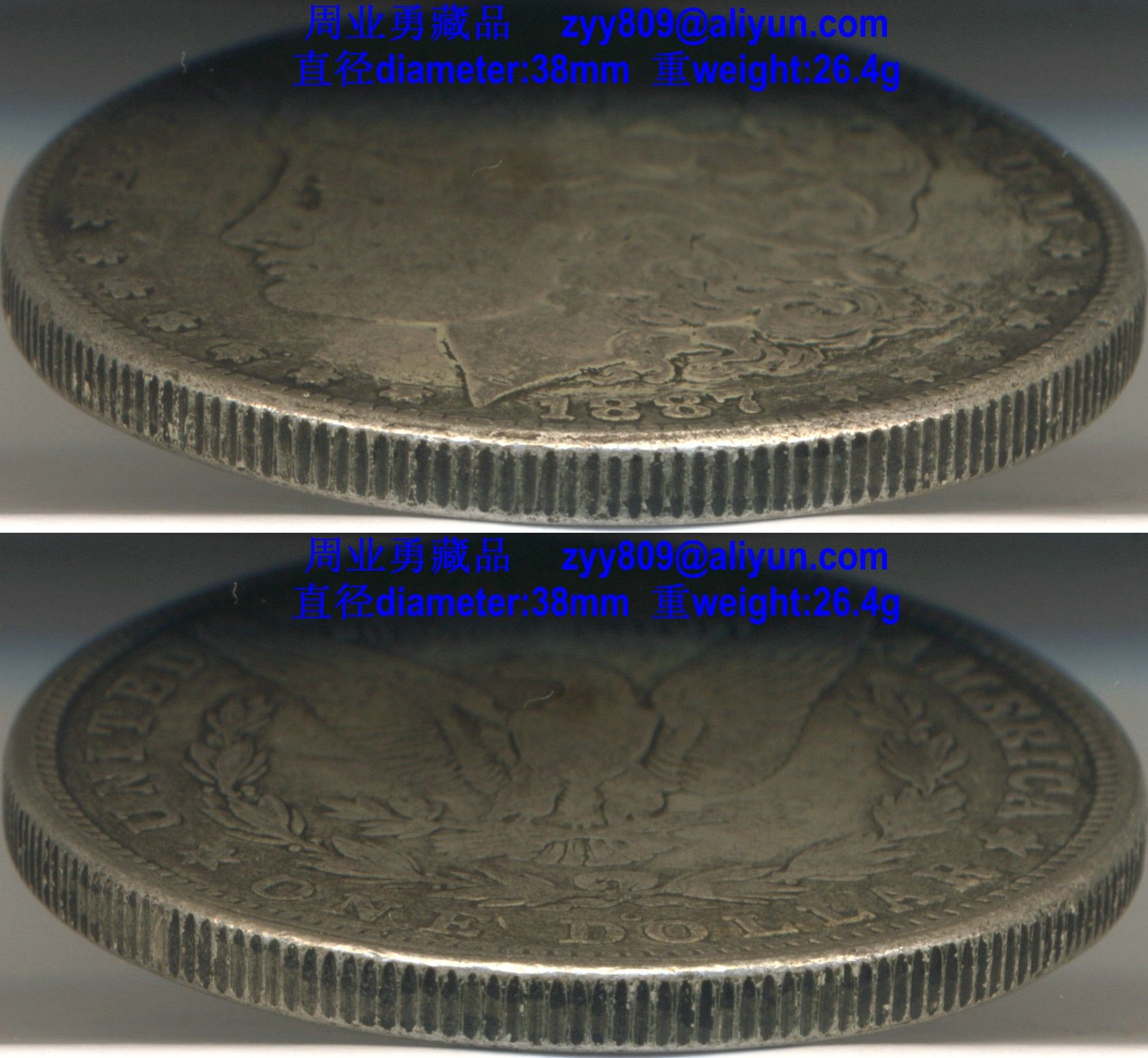 1887 Morgan Silver Dollar - Side Legends: Obverse: E·PLURIBUS·UNUM, 1887, Reverse: UNITED STATES OF AMERICA, ONE DOLLAR, In God we trust