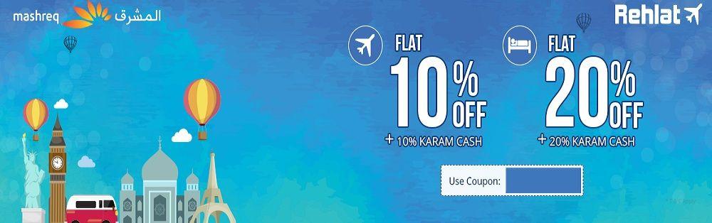 Rehlat Coupon Promo Code Grab 40 Off Rehlat Travel Deals Uae Travel Deals Best Travel Deals Coding