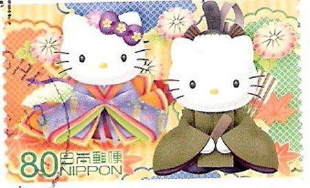 Hello Kitty postage stamps! (hina matsuri,Japan)