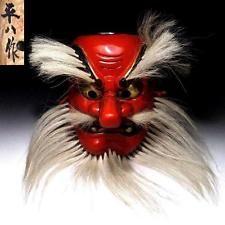 PT6: Vintage Japanese Woodcarving Noh & Kagura Mask,Tengu