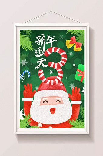 green minimalist flat christmas new year countdown 3 days illustrationpikbesttemplates