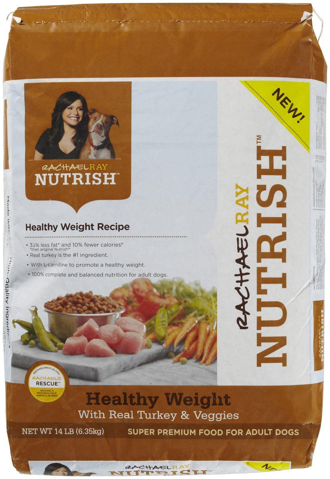 Turkey Veggie Dog Food Recipe photo