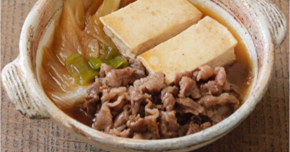 肉豆腐 by 栄養士のれしぴ レシピ レシピ 料理 レシピ おいしい