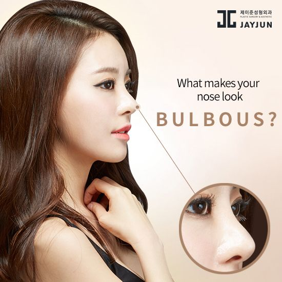 Korean Plastic Surgery Korea Cosmetic Surgery Korean Plastic Surgery Before  And After Cosmetic Surgery Korea South