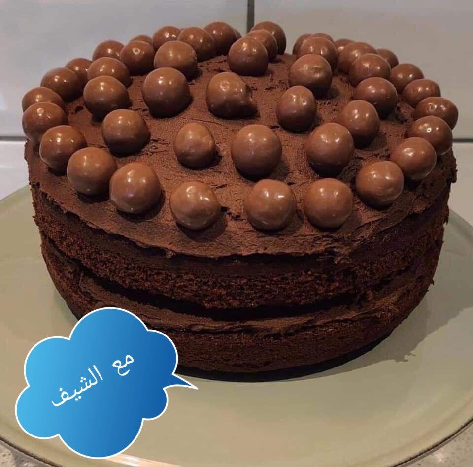 كل يوم جديد مع الشيف كيك شوكولاته بالمالتيزر احلي الحلويات اللي تتعمل Food Desserts Yummy
