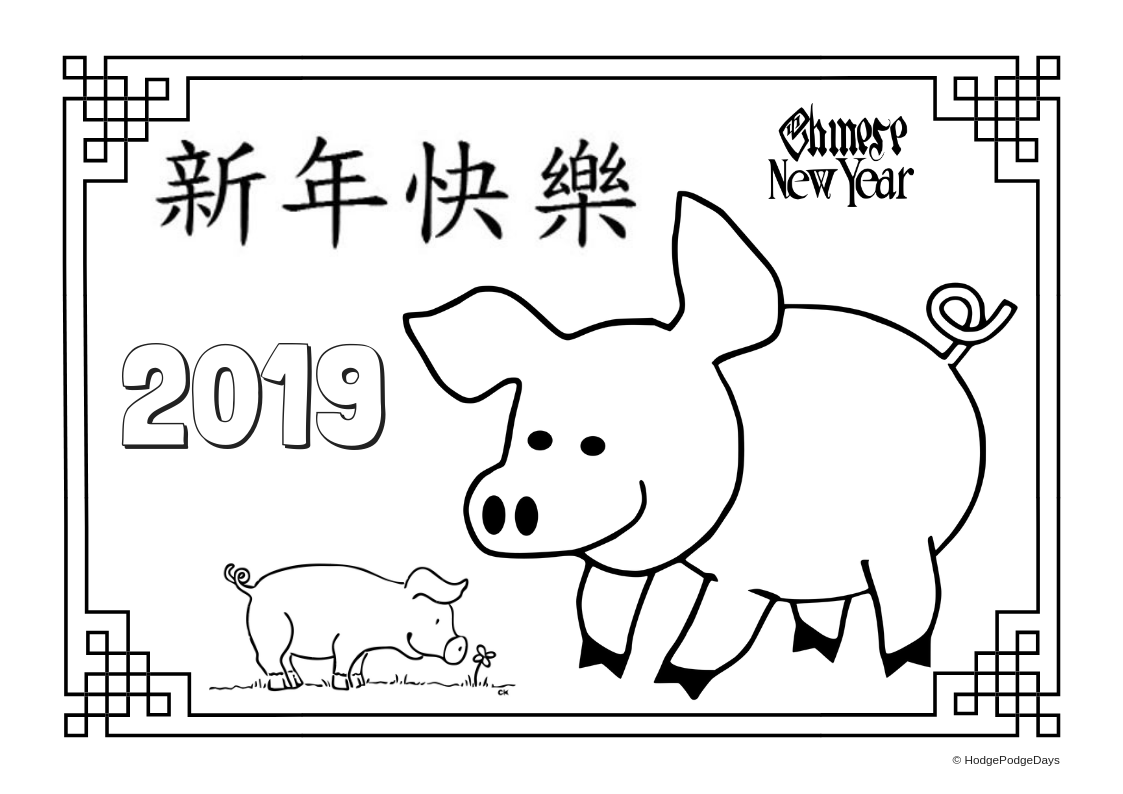 Crafts Chinese New Year Red Envelopes