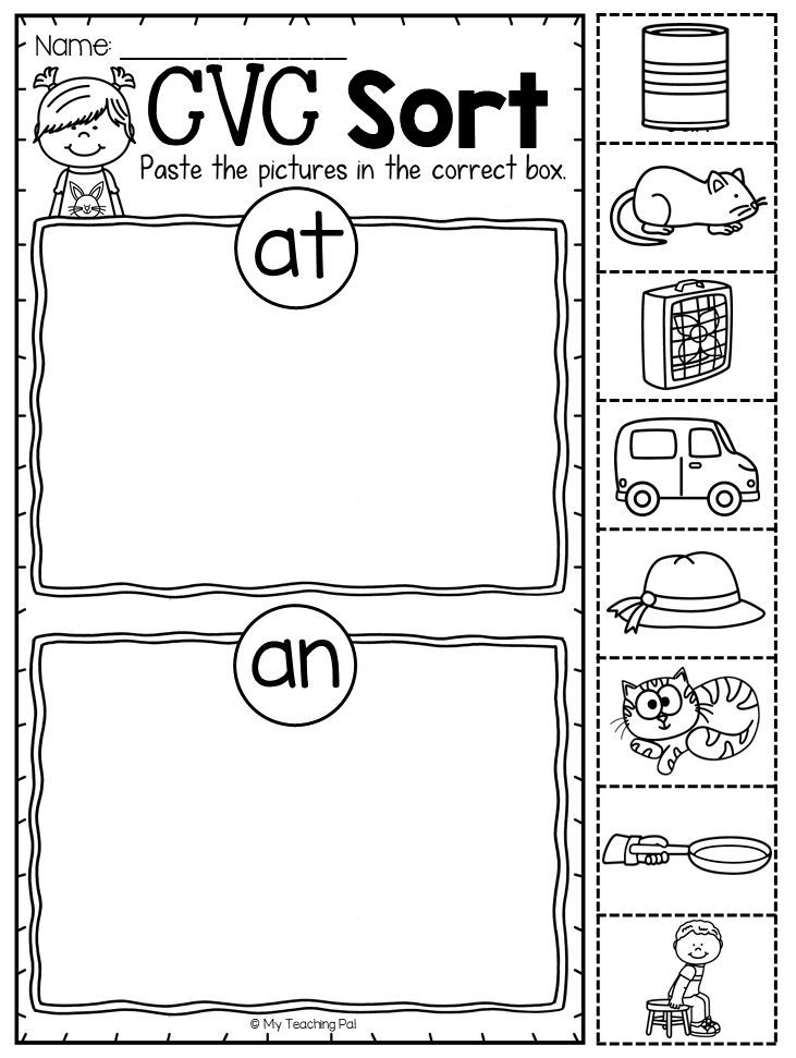 Word Family Sort Worksheet For Short A Words This Short A Pack Provides Pages And Pages Of Cvc Word Family Worksheets Word Families English Worksheets For Kids Cvc words worksheets short a