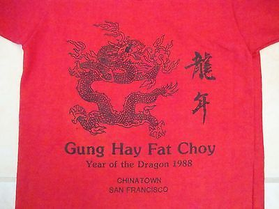 vintage chinese new year chinatown san francisco dragon 1989 tourist t shirt xs - Chinese New Year 1989
