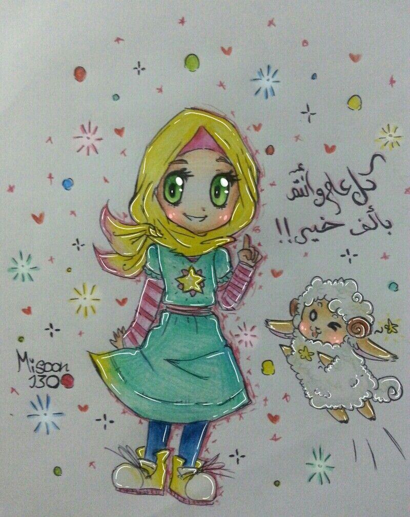 Eid mubarak zelda characters character fictional
