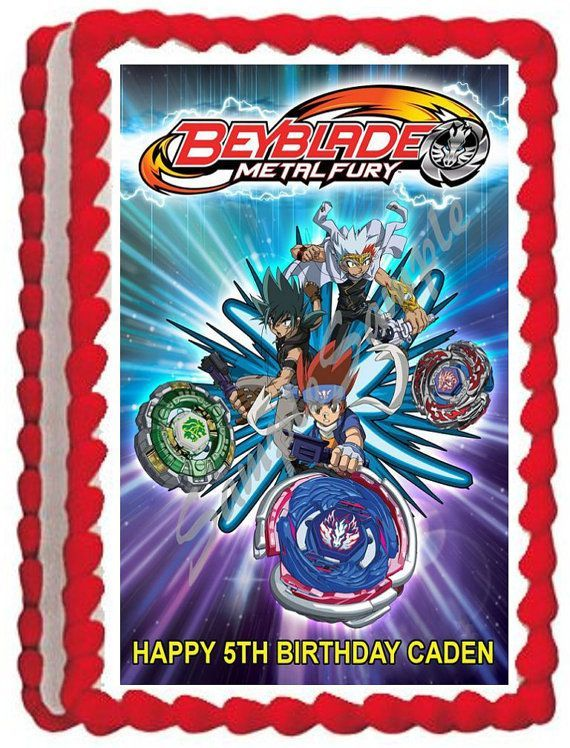 Beyblade edible image cake topper decoration quarter by for Anime beyblade cake topper decoration set