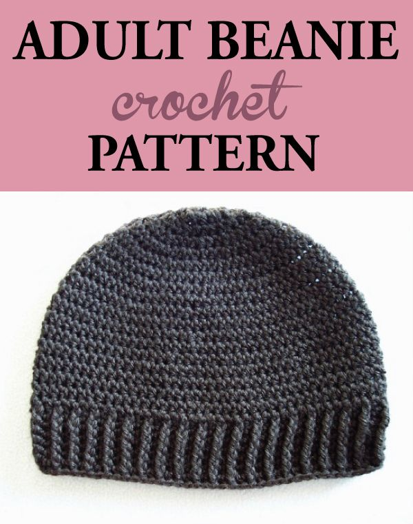 Adult Beanie Crochet Pattern Be Prepared To Get A Lot Of Orders To