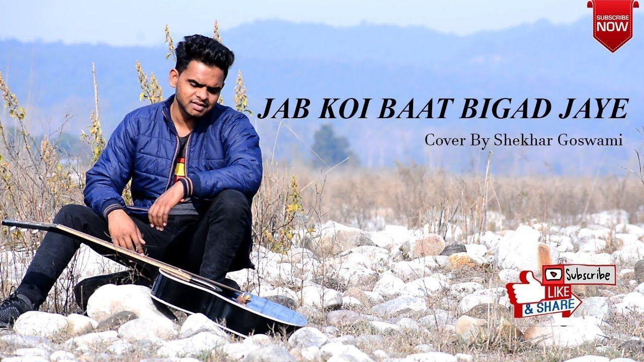 Jab koi baat bigad jaye cover by shekhar goswami feel