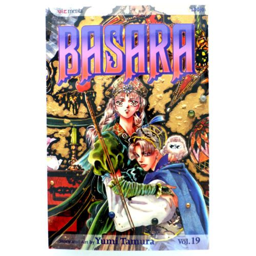 Manga Basara Vol 19 By Yumi Tamara First Printing 2006 Paperback Manga Comic Book Cover Graphic Novel