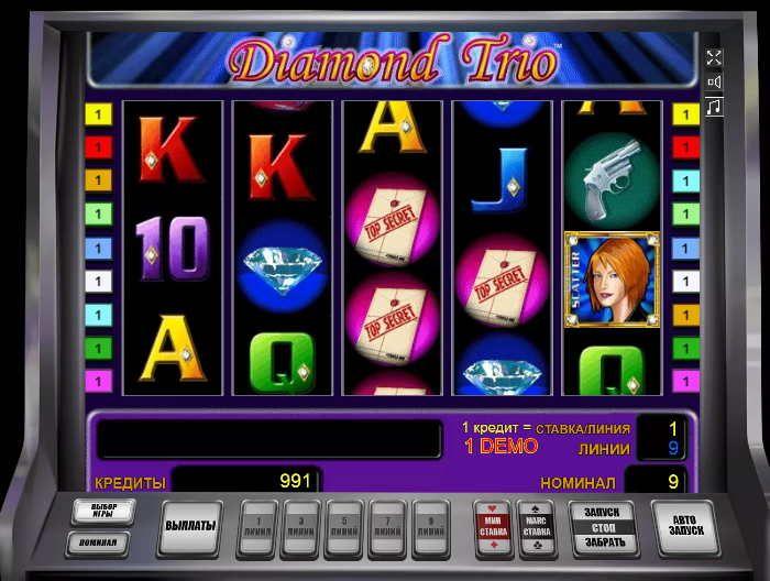 ВОТ ТЕБЕ ССЫЛКА ДЛЯ ИГРЫ И ПОЛУЧЕНИЯ БОНУСА!!! игровые автоматы на деньги.