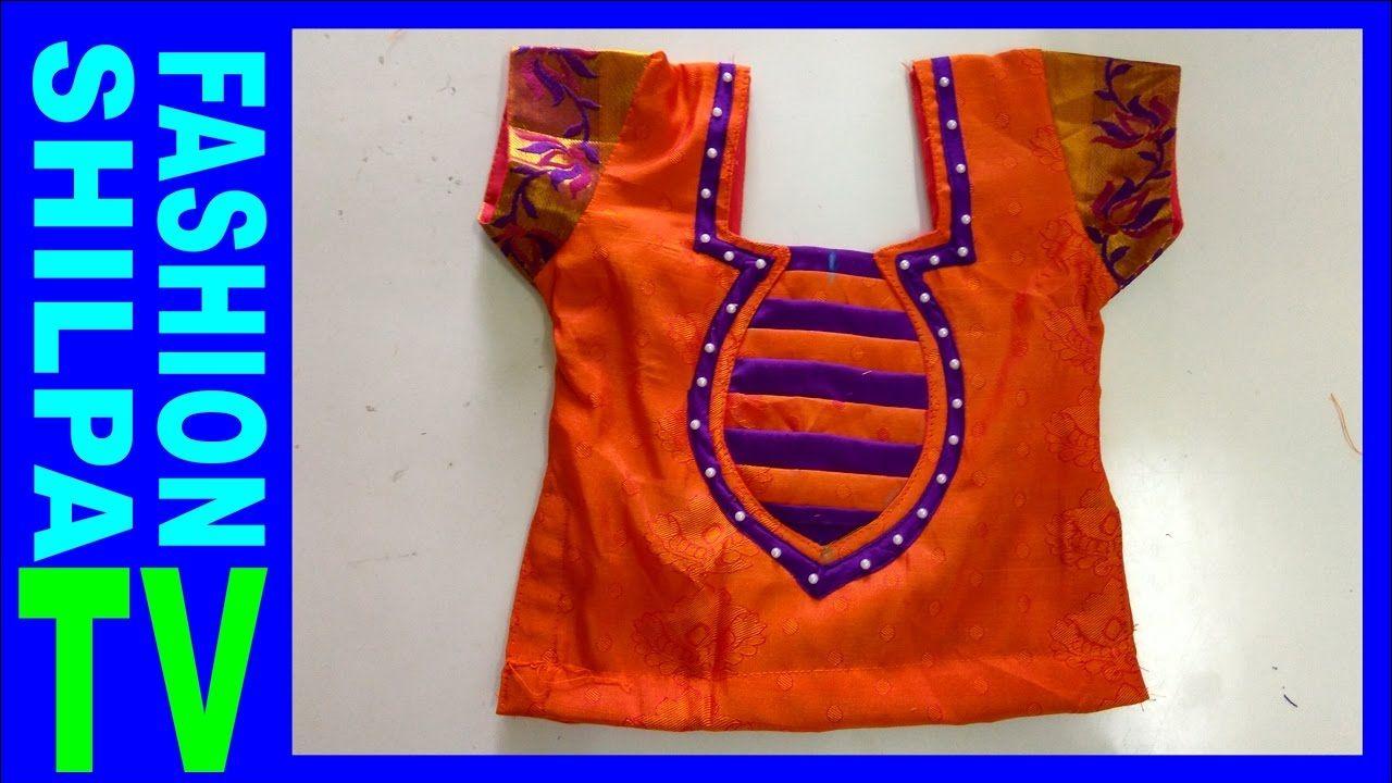 How To Make Designer Blouse At Homelanga Blouse Cutting And - How to make designer dress at home