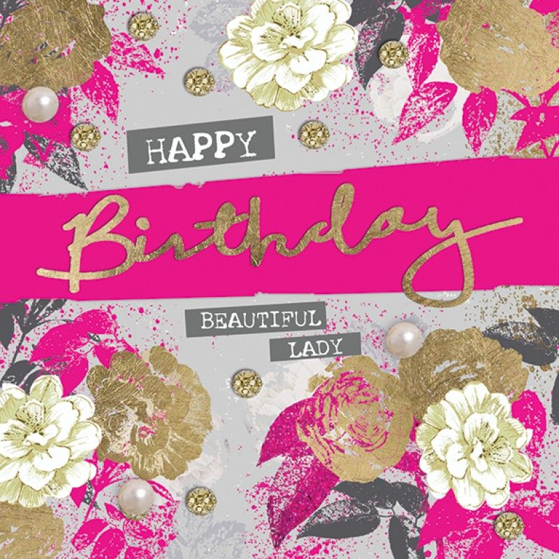 HappyBirthdayhammondgowercoukmediacatalogproduct – Beautiful Happy Birthday Cards