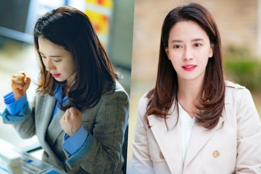 Song Ji Hyo Transforms Into A Movie Producer Bursting With Positivity In Upcoming Rom-Com