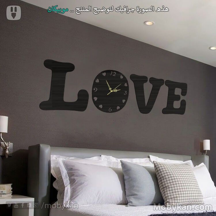 Pin By Mobykan On Wall Clocks Clock Wall Decor Love Wall Wall Clock