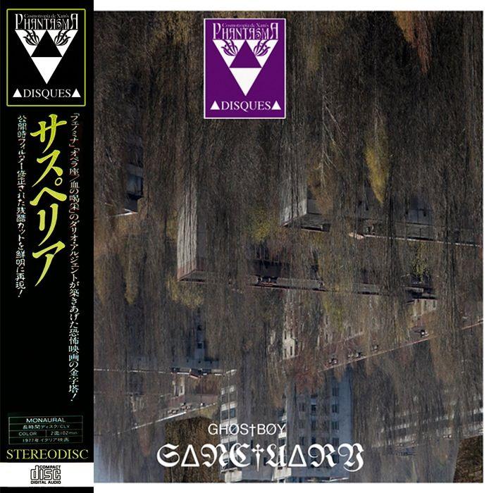 LIMITED 50 First 10 on black surface CDr w/ Japan OBI PD-150 S△NC†U△RY by GHØS†BØY 1.LILVTH - 2864212 00:32 2.L▲LI†△ 03:08 3.NEPH†LVM 03:18 4.SILK ...
