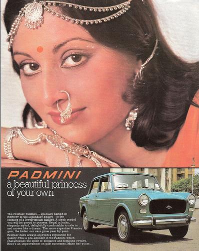 Premier Padmini Car Ad.