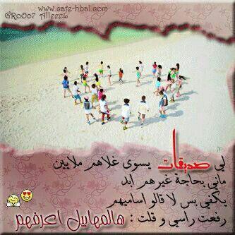 Smsmmohamadsm Appera Eman0224 Arabic Calligraphy Calligraphy Art