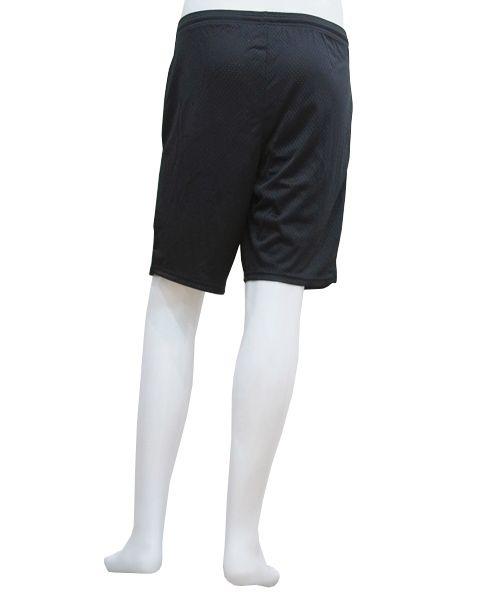 CVLT NATION - BLACK MASS SHORT (BLACK) http://www.raddlounge.com/?pid=89765159 #streetsnap #style #raddlounge #wishlist #deginer #stylecheck #kawaii #fashionblogger #fashion #shopping #unisexwear #womanswear #ss15 #aw15 #wishlist #brandnew #SEANREVERON #MEGHANMACRAE #ROCKERSNYC #GODSPREY