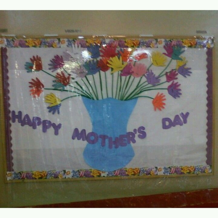 Mother S Day Classroom Decoration Ideas : Flowers are children s hands mother day bulletin board