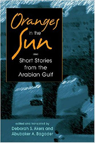 Oranges In The Sun Short Stories From The Arabian Gulf Edited