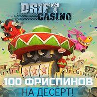 Минимальные ставки в казино европа игровые аппараты онлайн бесплатно фараон