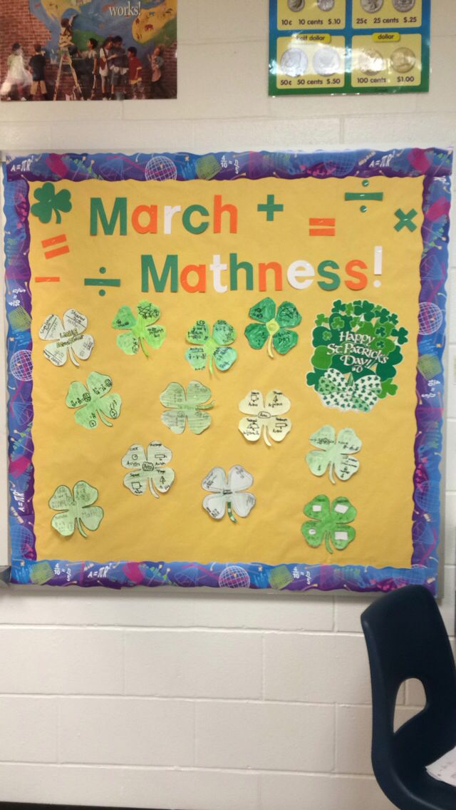 St Patrick S Day Math Themed Bulletin Board March Mathness Boards