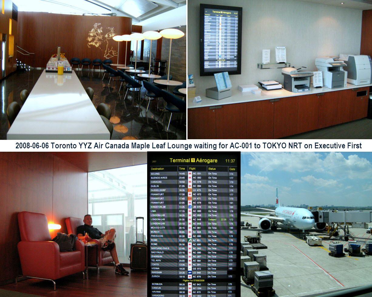 2008-06-06 YYZ Toronto Airport AC Maple Leaf International Lounge - Waiting for AC-001 to Tokyo NRT