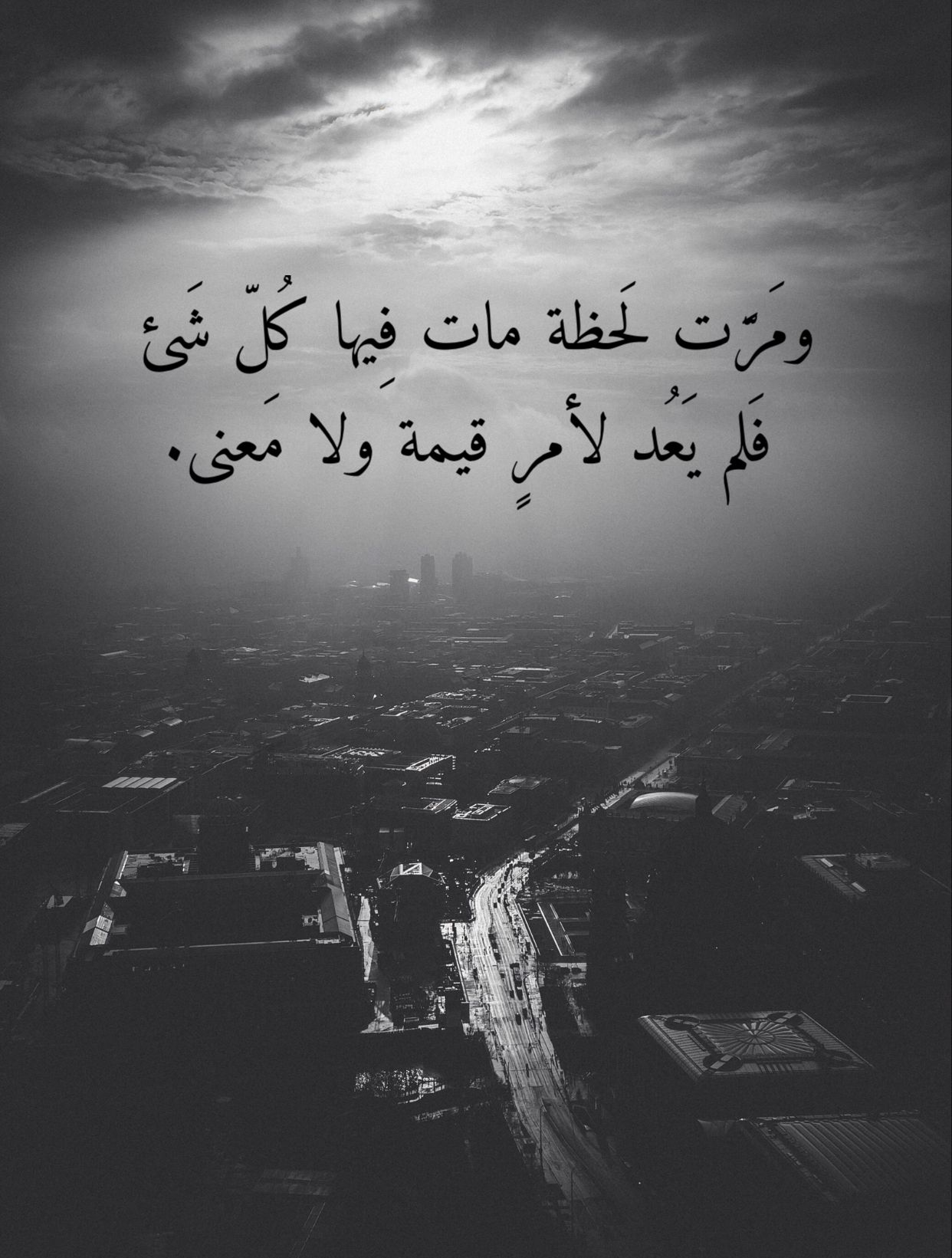 Pin By Fahad Baloch On Arabic Quotes Arabic Quotes Beautiful Arabic Words Laughing Quotes