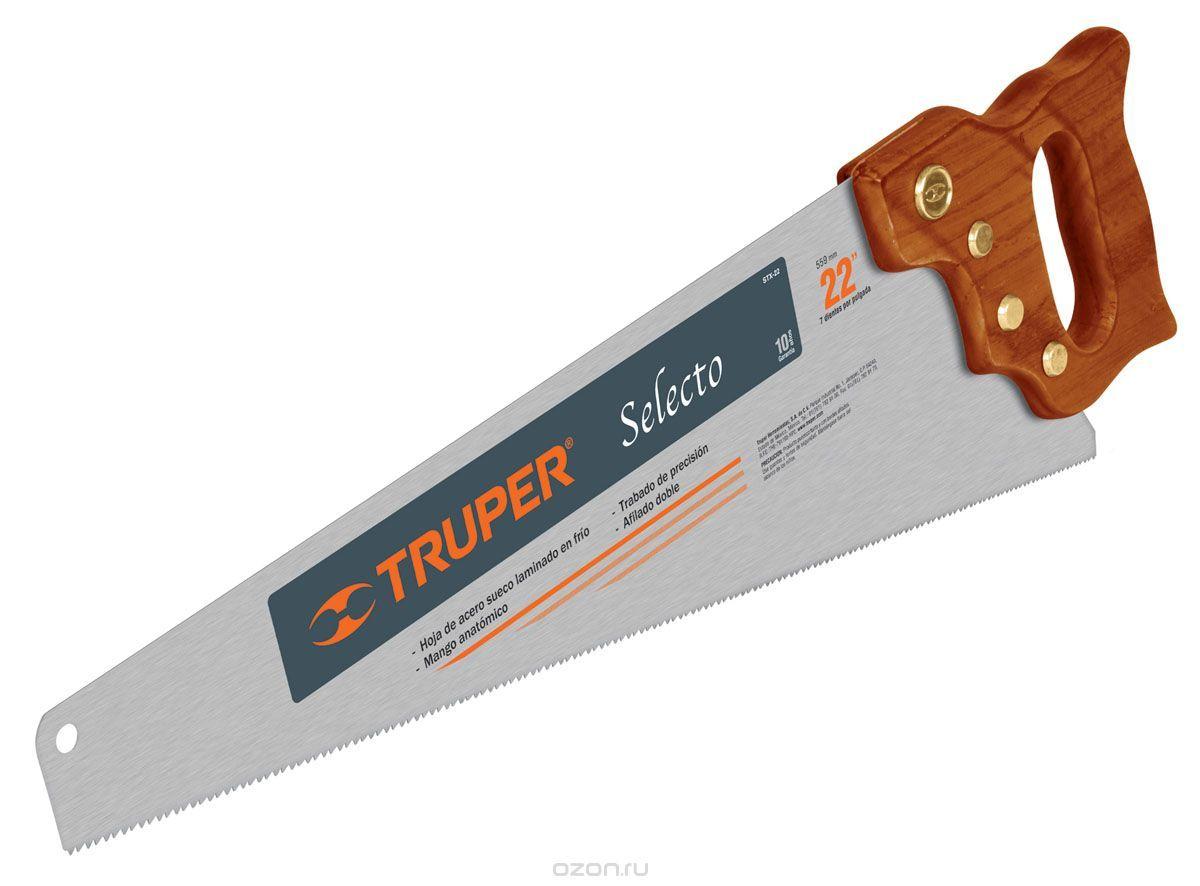 Ножовка по дереву Truper Selecto, 56 см