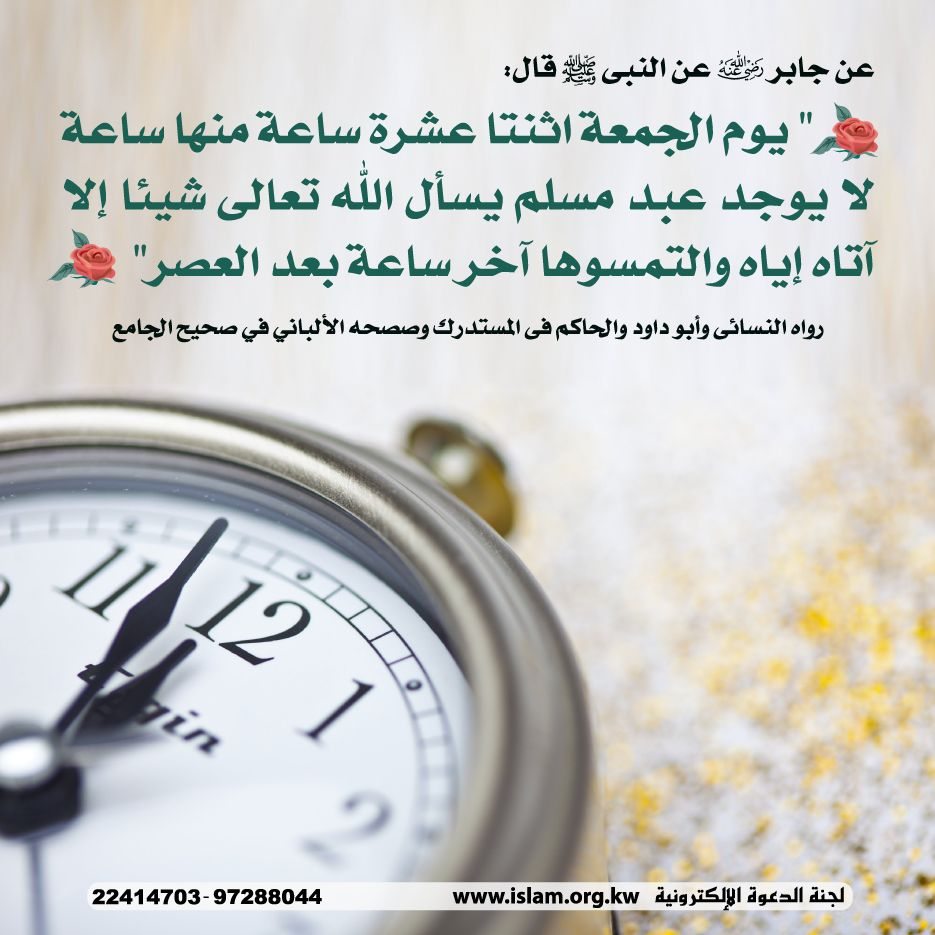 ساعة الإجابة Chronograph Watch Pocket Watch Islamic Pictures