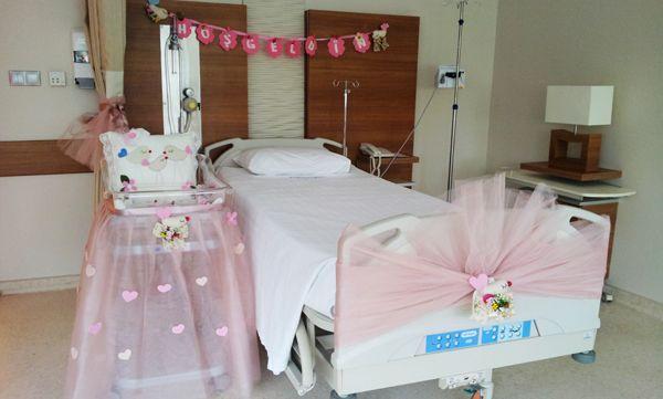 melegineli, hastane odası süsleme aksesuarları, bebek şekeri, hastane odası Genç Odası