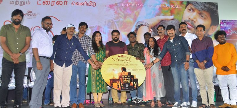 Yuvan Shankar Raja Speech At Mayanadhi Movie Audio Launch