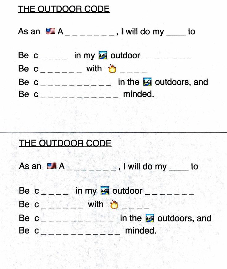 picture regarding Outdoor Code Printable named Cub Scout out of doors code Cub scouts: printables Cub scout